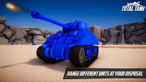 联合坦克战场