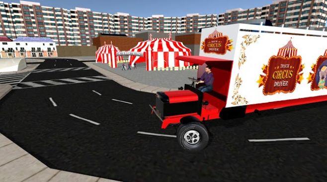 戏团卡车司机