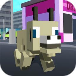 像素模拟山羊