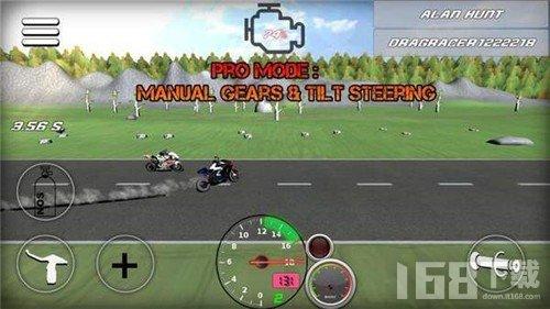 3D手指摩托车