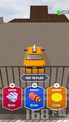 汽车振动器3D