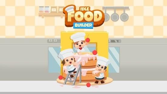 懒惰的食物制造者
