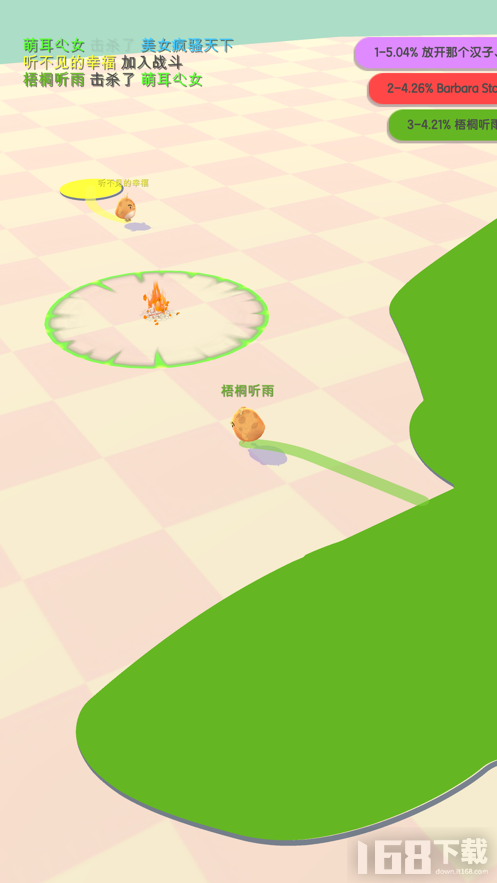小鸡大作战