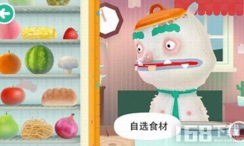 托卡小厨房2