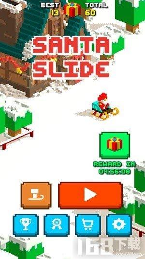 像素滑轮车圣诞