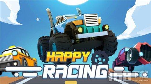 快乐赛车3D