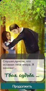 互动爱情故事