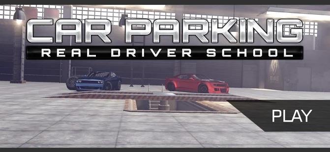 停车真人驾驶学校
