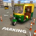 人力车停车模拟