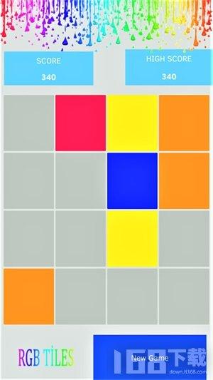 儿童色彩2048