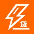 飞鑫琼宝2021
