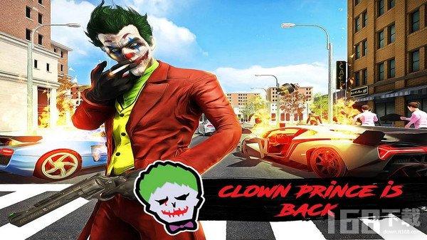 小丑侠盗之城