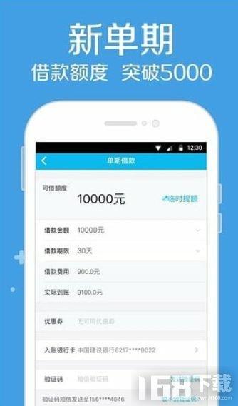 风云口袋app