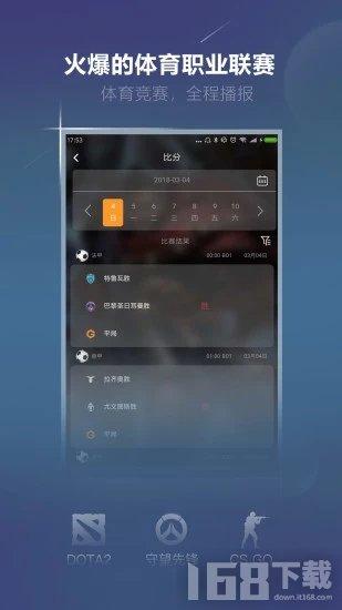 火星电竞app