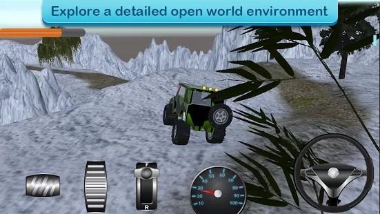雪地越野巡逻
