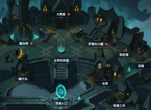 提灯与地下城绿先知林地打法通关攻略 先知林地解锁玩法介绍