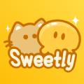 sweetly软件