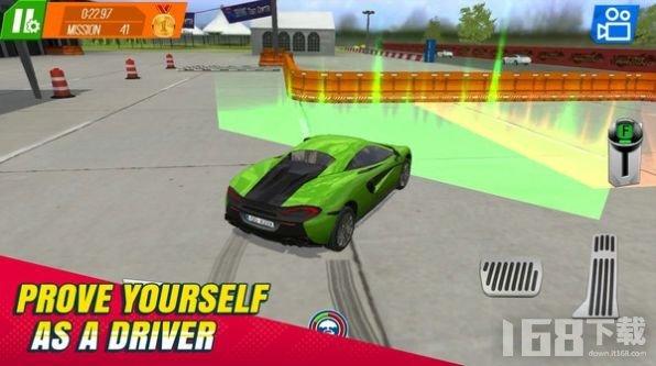 模擬駕駛挑戰賽2021