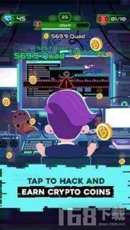 黑客英雄网络冒险