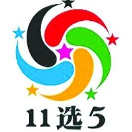 爱彩通11选5