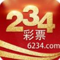 234彩票