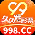 998cc彩票官网