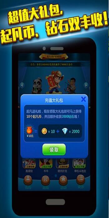 金猴爷app