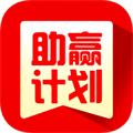 北京pk助赢
