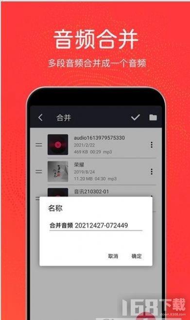 秦网音乐剪辑