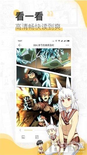巫妖王91漫画