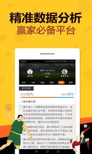 大奖彩票app