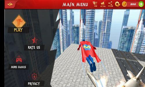 变身救援超人