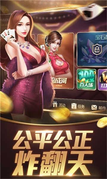 天天6元救济棋牌
