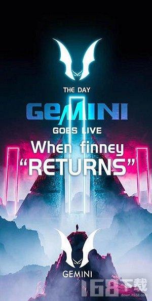 Gemini交易所