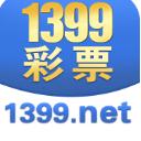 1399彩票app