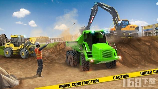 手动挖掘机任务