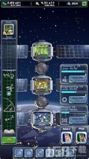 空闲太空公司