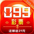 099彩票app