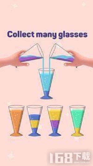 果汁分类3D