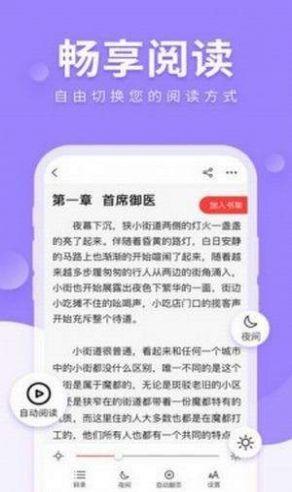 海棠myhtlmebook