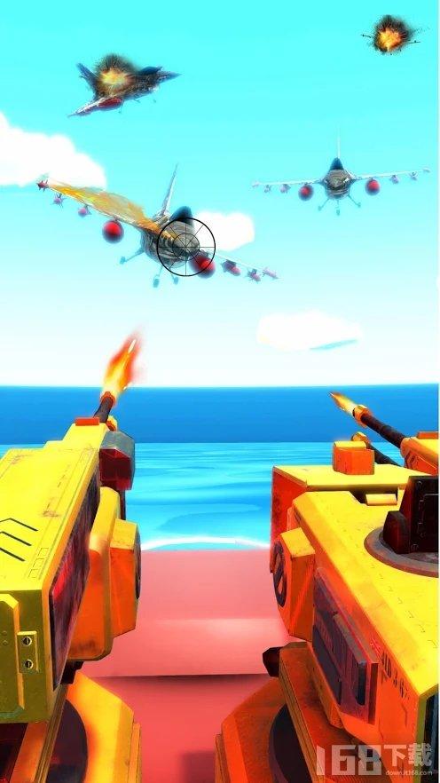 防空飞行模拟器