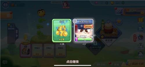 贪吃蛇蛇大挑战2