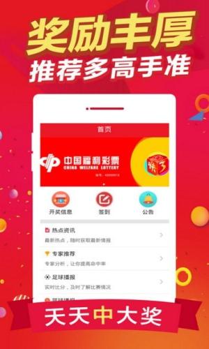 2021年香港王中王精选24码中特