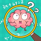 大脑要坏掉了2