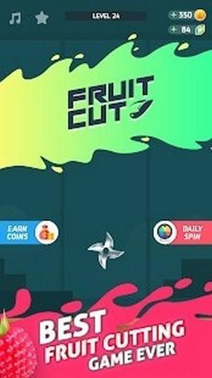 刀片切水果