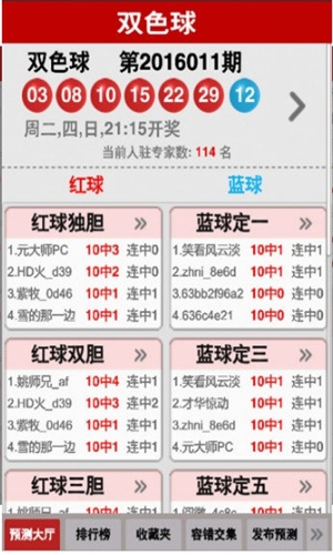 香港精选免费资料