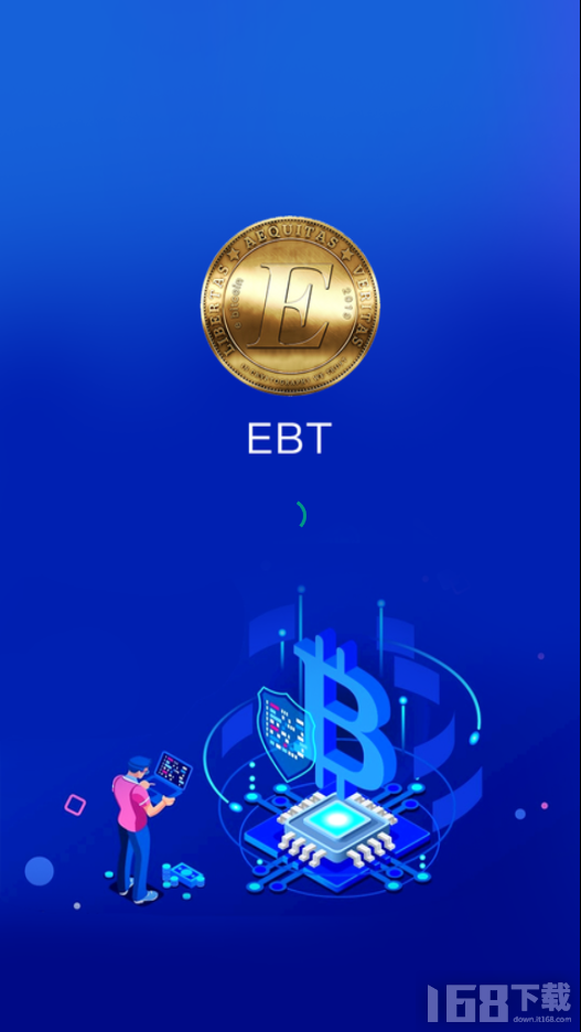 EBT生态