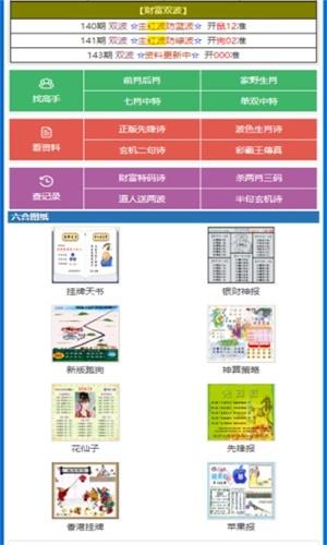 2021年香港最准一肖中特公开选料1准确