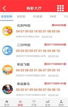 13637大赢家论坛爆三码