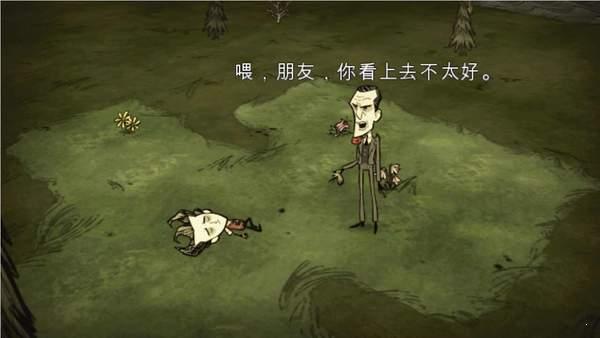 饥荒梦魇王座
